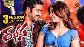 getlinkyoutube.com-Rabhasa Full Movie || Jr. NTR, Samantha, Pranitha Subhash || Rabasa Full Movie