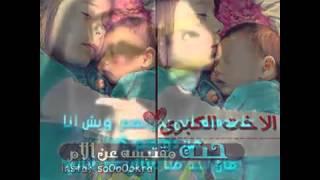 getlinkyoutube.com-شيله عن الاخوات