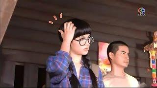 getlinkyoutube.com-ตะลุยกองถ่าย | รักพลิกล็อค, คลื่นชีวิต, นางอาย | 05-11-58 | TV3 Official