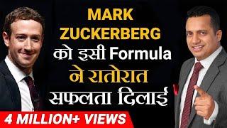PSP Formula | Business Training Video In Hindi | Dr Vivek Bindra