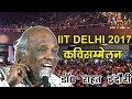 DR. Rahat Indori | IIT Delhi 14 October 2017 | Hasya Kavi Sammelan | Namokar Poetry Channel
