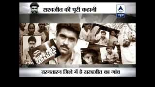 getlinkyoutube.com-ABP News Specail: The whole story of Sarabjit