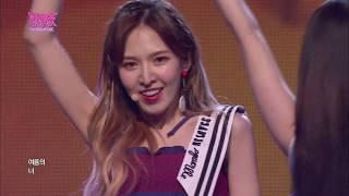 뮤직뱅크 Music Bank   빨간 맛   레드벨벳 (Red Flavor   Red Velvet).20170815