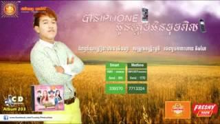 getlinkyoutube.com-បានiphoneអូនភ្លេចអិនចុចពិល, Jerm, ចឹម , VCD and CD sunday vol 2013