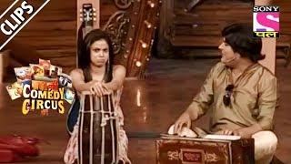Sumona Learns Singing From Kapil  - Kahani Comedy Circus Ki