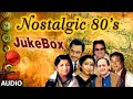 Nostalgic 80s Super Hit Songs | Audio Jukebox | Non Stop Bollywood Retro Hits 1980 - 1989