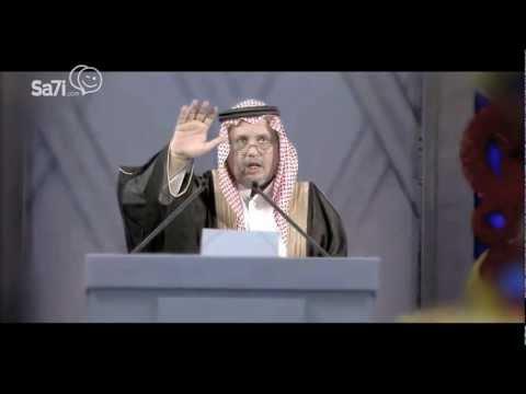 """صاحي : """"صُنِعَ في السعودية"""" 2 - جائزة نوبل لمكافحة الفساد"""