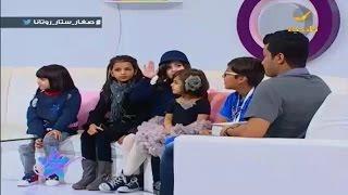 getlinkyoutube.com-صغار ستار مع فهد السعير الحلقه رقم 9