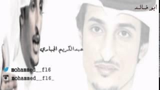 getlinkyoutube.com-عبدالكريم الجباري ليت النوايا تنكشف بالاشاعة