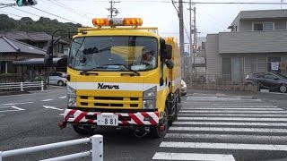 getlinkyoutube.com-道路清掃車 作業中