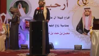 قصيدة الشاعر محمد ناصر الحربي في حفل زواج الملازم اول محسن حمد شداد ال فطيح