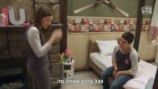 getlinkyoutube.com-תובל ואליאנה מתקשים עם טקסטים - גאליס מאחורי הקלעים עונה 6
