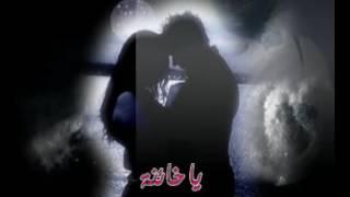 getlinkyoutube.com-الفنان فتحى الديقز اغنية يا خائنة