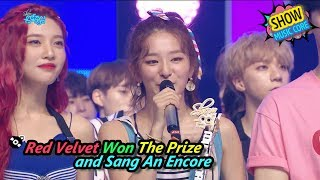 [HOT] 4th Week's Winner Goes To Red Velvet! They're Doing And Encore! Show Music Core 20170722