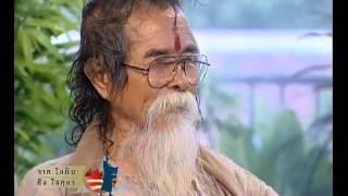 getlinkyoutube.com-จากโลกียะฯไม้ร่ม ธรรมชาติอโศก