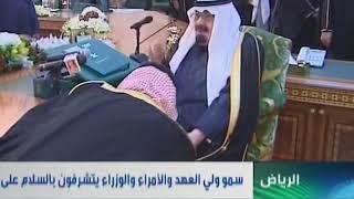 تحذير الملك عبدالله للوزير  قبل سقوطه على الارض لكن لا حياة لمن تنادي !!