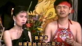 getlinkyoutube.com-豬哥亮歌廳秀_豬哥壇 江蕙求名牌 (1/2)