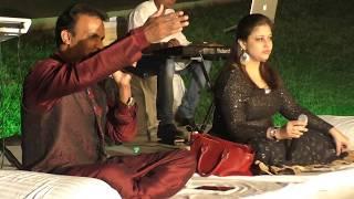 Zihale Masti(Ghulami) By Amjad Khan Singer & Tinaa.