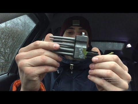 Где предохранитель подушки безопасности в BMW 5
