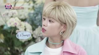 [ENG_SUB][TWICE] 로스트타임 - 트와이스 (JTBC) 01회