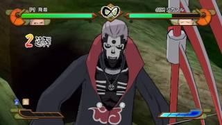 getlinkyoutube.com-Naruto Shippuden: Gekitou Ninja Taisen Special - All Jutsu [HD]