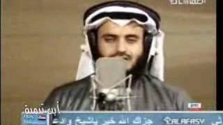 getlinkyoutube.com-سورة تبارك مشاري العفاسي