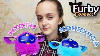 getlinkyoutube.com-Результаты конкурса на новенького Furby Connect и другие призы! Новогодний конкурс!