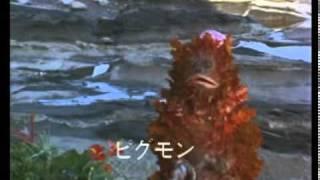 getlinkyoutube.com-劇場版ウルトラマン予告集