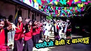 "getlinkyoutube.com-Beni ra Baglung Salaijo ""बेनी र बाग्लुङ सालैजो "" By Nabin Rana & Manu roka"