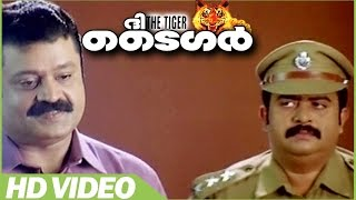 The Tiger Malayalam Movie | Scenes | Suresh Gopi Mass Dialogue | Suresh Gopi