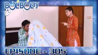 Bulbulay Ep 305 - ARY Digital Drama