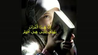 getlinkyoutube.com-Surah Ar-Rahman - Mohammed Taha Al-Junayd (FULL)