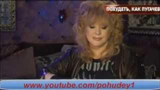 getlinkyoutube.com-Как похудела Алла Пугачёва  Реальная история похудения Пугачёвой