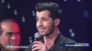 getlinkyoutube.com-فارس كرم و مروان يوسف - فوق المتر و سبعين - البرايم 12 من ستار اكاديمي 11