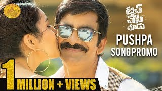Touch Chesi Chudu Movie Songs | Pushpa Song Promo | Ravi Teja | Raashi Khanna | #TouchChesiChudu
