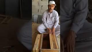 getlinkyoutube.com-ترتيب البراويز في الخليه 1 ابو سلمان