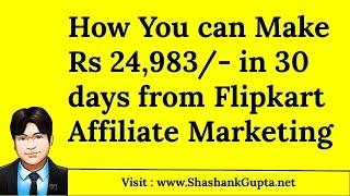 Make Money from Flipkart Affiliate Marketing