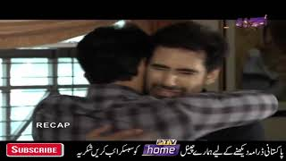 Muhabbat Dard Bunti Hai Episode 17 Full HD | Super Hit Pakistani Drama