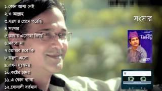 getlinkyoutube.com-Asif Akbar | Shongshar- (2006) | Full Album Audio Jukebox
