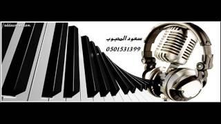 getlinkyoutube.com-عماد العبدالله ابتلينا