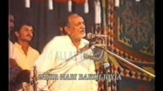 getlinkyoutube.com-Zakir Nabi Bakhsh Joya Yadgar majlis in the history OF Pakistan