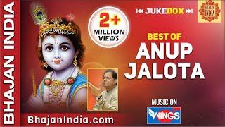 getlinkyoutube.com-Top 10 Best of Anup Jalota Bhajan | Hindi Devotional Songs | Anup Jalota Krishna Bhajan