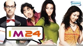 getlinkyoutube.com-I M 24 (2012) -  Neha Dhupia   Rajat Kapoor   Manjari Phadnis - Superhit Comedy Film