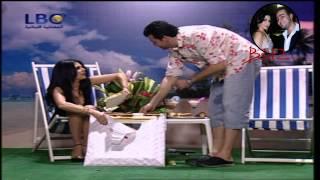 getlinkyoutube.com-Haifa Wehbe Ektashafna el Baroud Part 5 HD-هيفاء وهبي في اكتشفنا البارود الجزء 5 HD