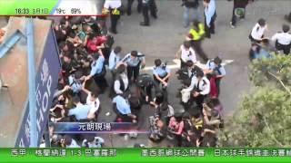getlinkyoutube.com-元朗反水貨行動有女孩被搞到滿面滿手鮮血