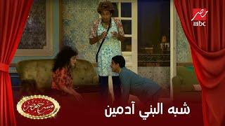 """getlinkyoutube.com-مسرح مصر - على ربيع وتقليد رائع لـ """" العلم و الإيمان """""""