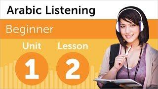 Learn Arabic - Arabic Listening Practice - Rearranging the Office