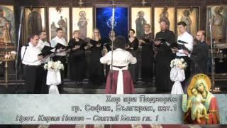 Выступление хора Патриаршего Подворья на международном фестивале в Поморие