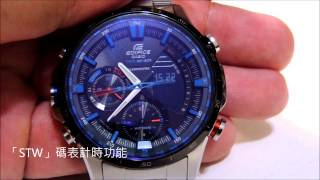 getlinkyoutube.com-CASIO EDIFICE ERA 300DB