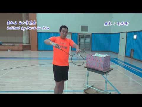 다시 시작하는 배드민턴 레슨 - 서비스 (서브) 숏서비스 (badminton lesson service) sin sungmin